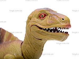 Динозавр для детей, 2461, фото