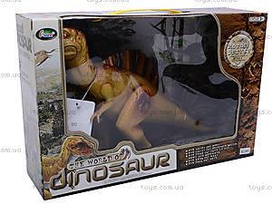 Динозавр для детей, 2461, цена