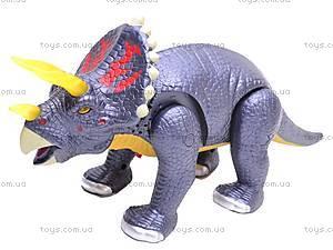 Динозавр интерактивный, WS5301A