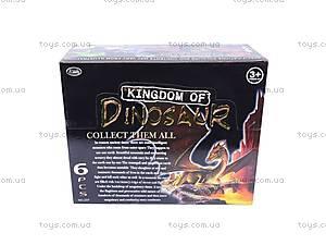 Динозавр из серии Kingdom of Dinosaur, 237, цена