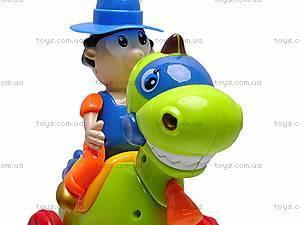 Динозаврик с человечком, 154, купить