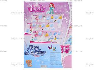Обучающие плакаты для детей « Принцессы. Мода и культура», Р457026У, фото