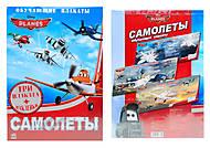 Обучающие плакаты «Самолеты», Р457030Р, купить