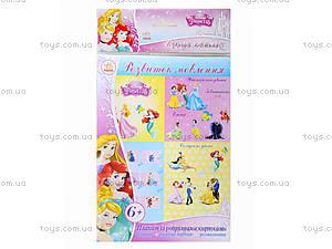 Плакат с разрезными карточками «Принцессы: Развитие речи», Л457009У, фото