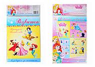 Плакат с разрезными карточками «Принцессы: Развитие речи», Л457009У