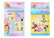 Плакат с разрезными карточками для детей «Принцессы: Развитие речи», Л457008РУ, отзывы
