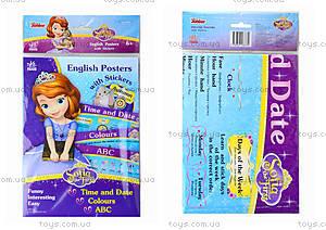 Плакаты с наклейками «Английский», Ч457015А