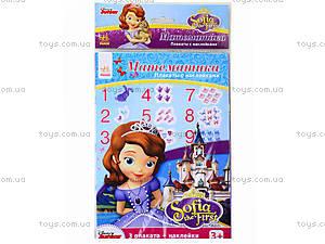 Плакаты с наклейками «Математика», Л457010РУ, купить