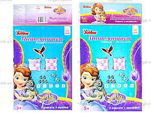 Плакаты с наклейками «Математика. Задачи», Л457007РУ
