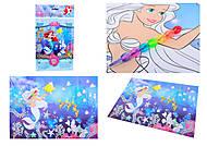 Постер-раскраска Disney «Ариэль», С457033РУ
