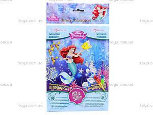 Постер-раскраска Disney «Ариэль», С457033РУ, отзывы