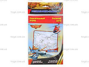 Постер-раскраска «Летачки. Спасательный отряд», С457049РУ, купить
