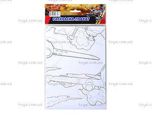 Постер-раскраска «Летачки. Спасательный отряд», С457049РУ, фото