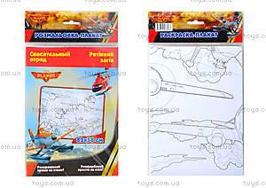 Постер-раскраска «Летачки. Спасательный отряд», С457049РУ