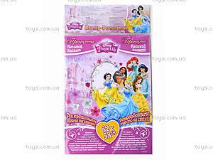 Детский постер-раскраска Disney «Принцессы», С457043РУ, купить