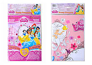 Детский постер-раскраска Disney «Принцессы», С457043РУ