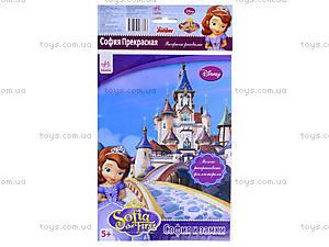 Раскраска для детей «София и замки», Л457003РУ, фото