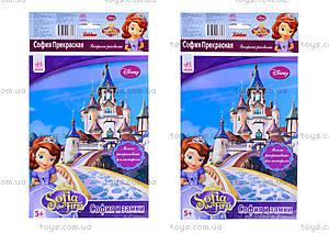 Раскраска для детей «София и замки», Л457003РУ