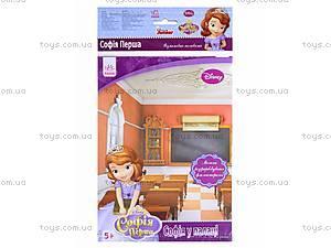 Раскраска для детей «София в дворце», Л457001РУ, купить