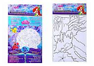 Раскраска-плакат Disney «Ариэль», С457032РУ, отзывы