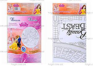 Раскраска-плакат Disney «Бель», С457034РУ