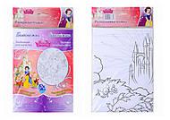 Раскраска-плакат Disney «Белоснежка», С457035РУ, купить