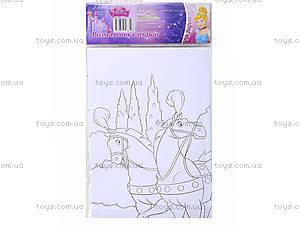Раскраска-плакат Disney «Золушка», С457037РУ, фото
