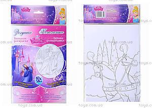 Раскраска-плакат Disney «Золушка», С457037РУ