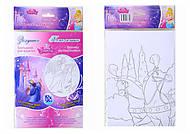 Раскраска-плакат Disney «Золушка», С457037РУ, отзывы