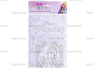 Раскраска-плакат Disney «Принцессы», С457038РУ, фото