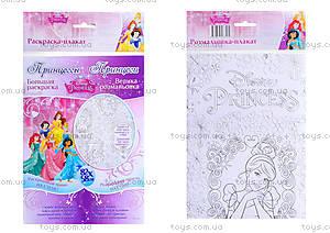 Раскраска-плакат Disney «Принцессы», С457038РУ