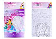 Раскраска-плакат Disney «Принцессы», С457038РУ, отзывы
