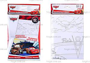 Раскраска-плакат «Тачки. Молния МакКуин», С457050РУ