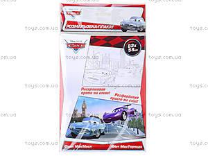 Раскраска-плакат Disney «Тачки.Финт МакТорпеда», С457051РУ, купить