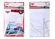 Раскраска-плакат Disney «Тачки.Финт МакТорпеда», С457051РУ