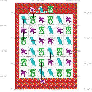 Мини-игра для детей «Логические последовательности», DJ05353, купить