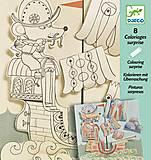 Художественный комплект для рисования «Путешественники», DJ09636, фото