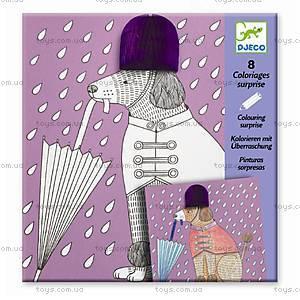 Художественный комплект для рисования «Элегантность», DJ09647