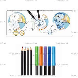 Комплект для рисования кистями «Мотив искусство», DJ08648, отзывы