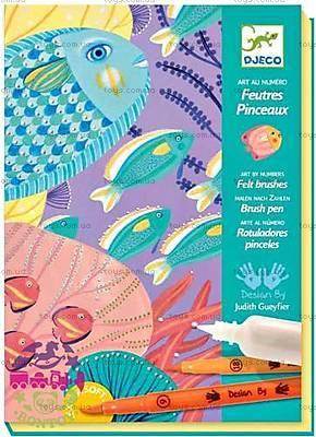 Художественный комплект для рисования кистями «Под водой», DJ08647