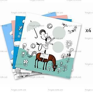 Художественный комплект  для рисования «Веселый шар», DJ09648, купить
