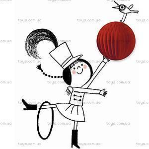 Художественный комплект  для рисования «Веселый шар», DJ09648, фото