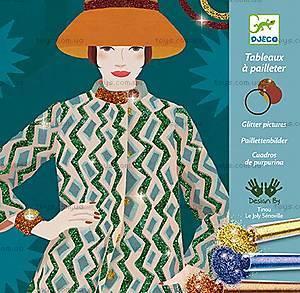 Художественный набор для рисования блестками «Мода», DJ09506