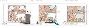 Художественный набор для рисования карандашами «Митхила», DJ08987, игрушки