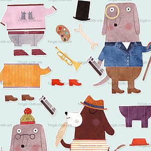 Художественный комплект с наклейками «Мои друзья Барбосы», DJ09694, фото