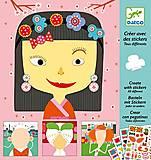 Художественный комплект с наклейками «Каламбур», DJ08934, фото