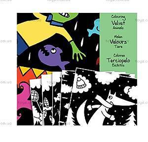 Художественный комплект для рисования «Животные», DJ09620, купить