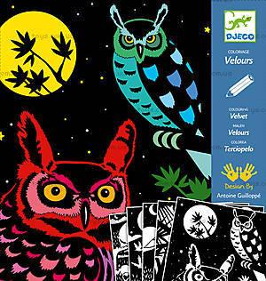 Художественный комплект для рисования «Лес», DJ09623