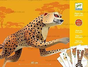 Художественный набор для оригами «Гигантский ягуар», DJ09678