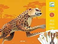 Художественный набор для оригами «Гигантский ягуар», DJ09678, купить